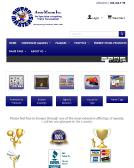 Award+Masters+Inc Website