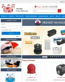 Crosby+Office+Supplies Website