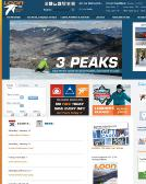 Loon+Mountain+Resort Website