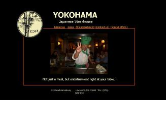 Yokohama+Japanese+Steak+House Website