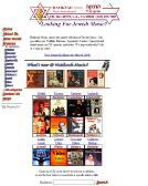 Hatikvah Music | RM.