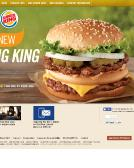 Burger+King Website