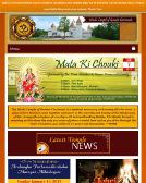 Hindu+Temple Website