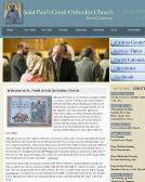 St+Paul%27s+Greek+Orthodox+Church Website